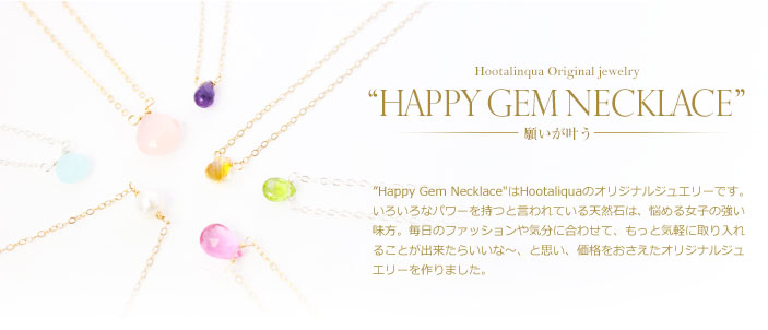 Happy Gem Necklace 特集